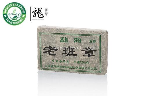 Menghai Lao Ban Zhang Pu'er Tea Brick 2002 250g Raw