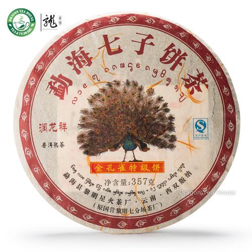Special Grade Golden Peacock * Li Ming Spark Pu-erh Tea Cake 2012 357g Ripe