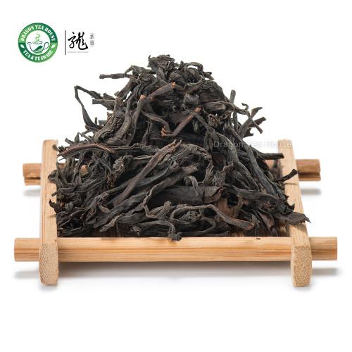 Supreme Organic China Fujian Bohea Wild Black Tea 500g 1.1 lb