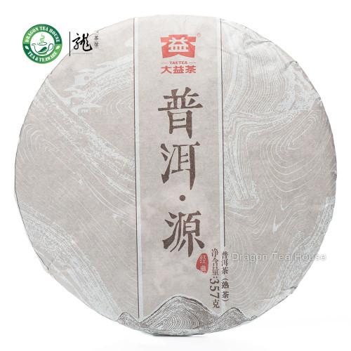 Source of Puer Menghai Dayi Puer Tea Cake 2015 357g Ripe Free Shipping