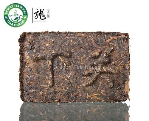 Xia Guan Flame Tibetan Puer Tea Brick 2015 250g Raw