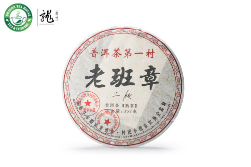 The First Village Lao Ban Zhang * Menghai Pu-erh Tea Cake 2012 357g Ripe