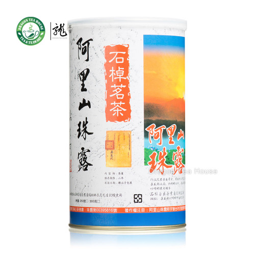 Alishan Zhu Lu Taiwan High Mountain Oolong Tea 250g 8.8 oz Complete Tin