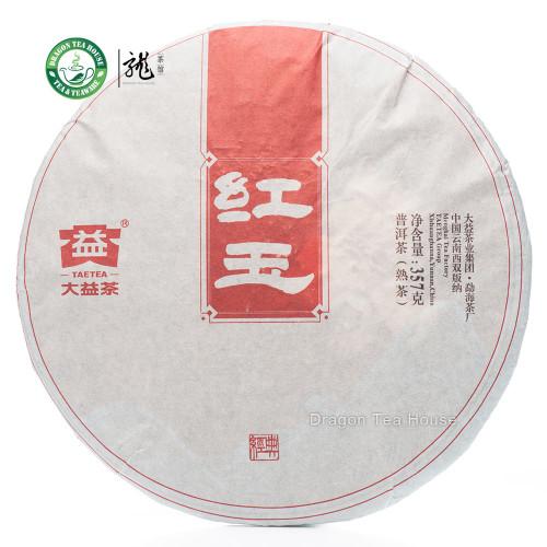 Red Jade Menghai Dayi Hong Yu Pu-erh Tea Cake 357g 2014 Ripe