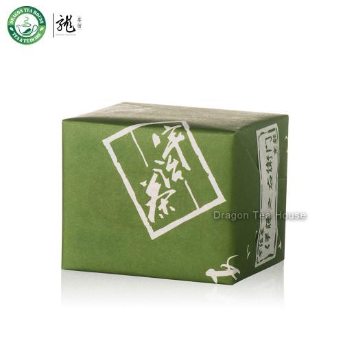 Japan Kyoto Itoen Uij Itohkyuemon Ceremonial Grade Matcha Powered Green Tea 30g