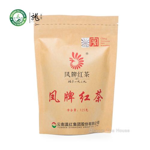 Phoenix Brand Special Grade Dianhong Gongfu Yunnan Black Tea Dian Hong 125g