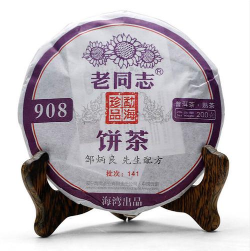 Haiwan Lao Tong Zhi Old Comrade 908 Mini Pu'er Tea Cake Puerh 2014 200g Ripe