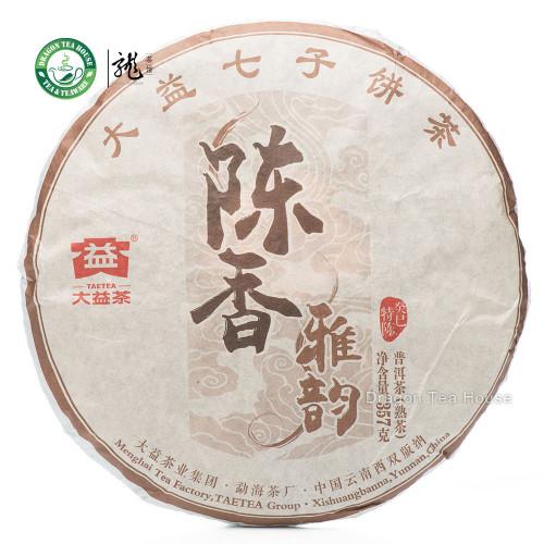 Aged Aroma Menghai Dayi TAETEA Pu-erh Tea Cake 2015 Ripe 357g