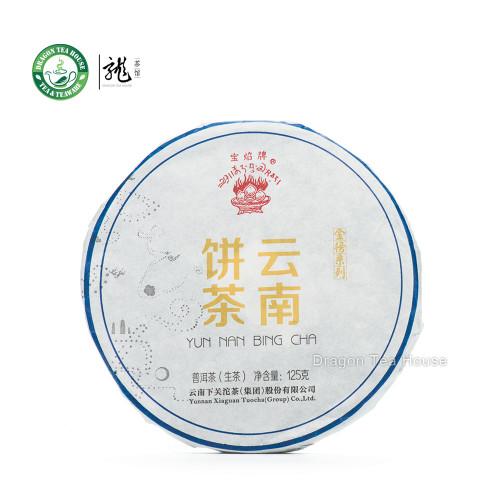 Yun Nan Bing Cha Puer Xiaguan Flame Pu-erh Iron Cake Pu'er Tea 2014 125g Raw