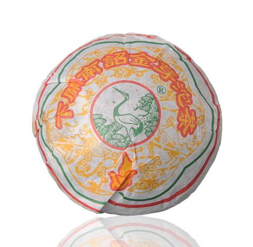Xiaguan Nanzhao Golden Bud Tuo Cha Puerh Tea 2011 200g Raw FT9853-11