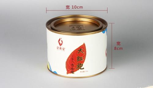 Wuyi Star Special No. 1 Big Red Robe Da Hong Pao Dahongpao Chinese Oolong Tea 50g*4 Tins