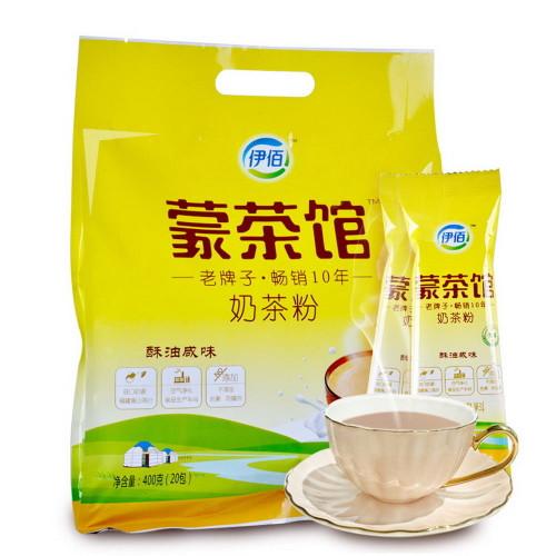 Mongolia Suutei Tsai Instant Milk Buttered Tea Original Salty Flavour Beverage 20gx20 sachets