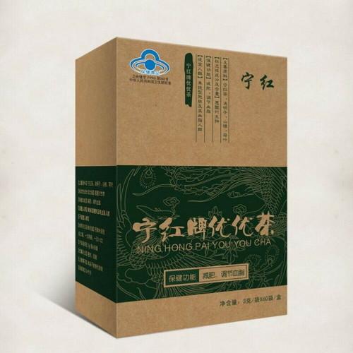 Cellulite Reducing Natural Herbal Diet Slim Tea Weight Loss Fat Burn 60 Teabags