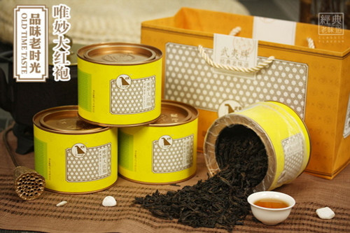 Wuyi Star Classic Flavour Premium Big Red Robe Da Hong Pao Oolong Tea 50g Tin