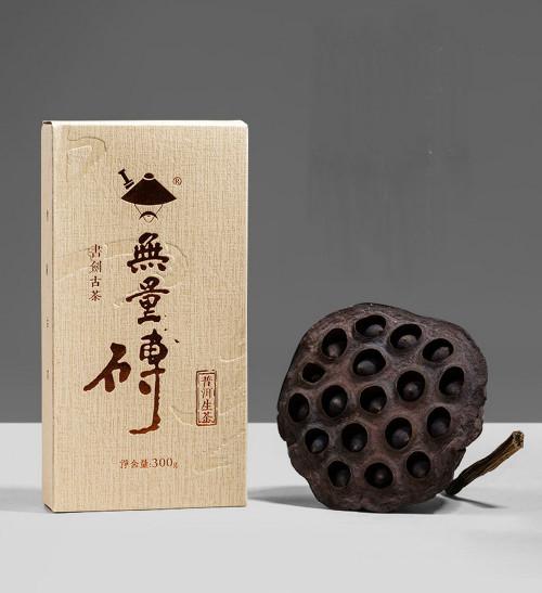 Kungfu Pu'er Tea Wuliang Infinite Ancient Tree Yunnan Pu-erh Brick 2015 Raw 300g