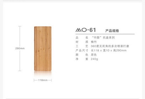 SAMA Handmade High Quality Bamboo Food Serving Tray Chinese Gongfu Tea Tabletop 118 x 290 mm MO-61