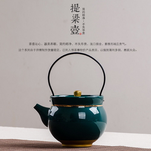 Peacock Golden Rim Loop Handle Porcelain Chinese Small Gongfu Teapot 250ml 8.4oz