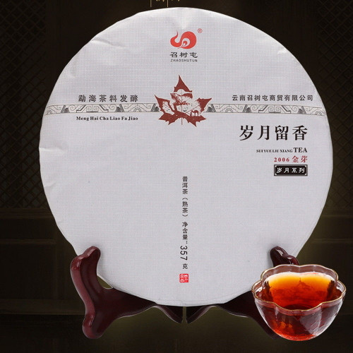 Ancient Tree Lao Ban Zhang Golden Buds Puerh Pu-erh Tea Cake 2018 357g Ripe