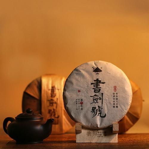 Kungfu Pu'er Tea Shu Jian Hao Ancient Tree Mountains Pu-erh Cake 2015 357g Raw