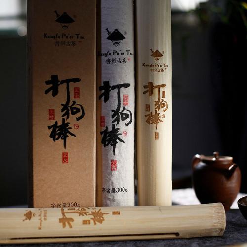 Kungfu Pu'er Tea Bulang Mountain Ancient Tree Bamboo Tube Pu-erh 2016 300g Raw