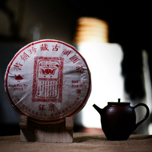 Kungfu Pu'er Tea Red Label Ancient Tree Early Spring Puer Cake 2016 357g Raw