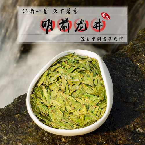 Nonpareil Top Organic Pre-Ming Handmade Dafo Longjing Dragon Well Green Tea 500g