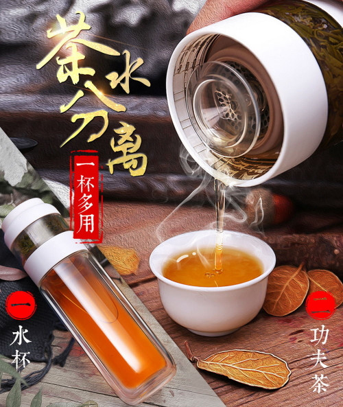 Double Wall Clear Glass Gongfu Tea Travel Thermos Water Bottle Mug 300ml 10oz Black