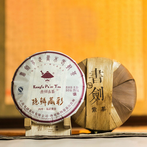 Kungfu Pu'er Tea Yiwu Mountain Wild Ancient Purple Buds Pu-erh 2016 357g Raw