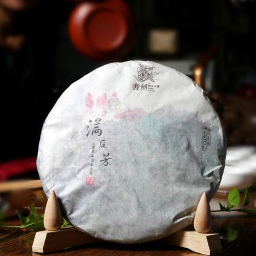 Kungfu Pu'er Tea Fragrant Garden Ancient Tree Pu-erh Cake 2014 357g Raw