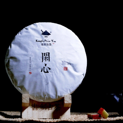 Kungfu Pu'er Tea Leisure Nannuo Mountain Ancient Tree Pu-erh Cake 2016 357g Raw