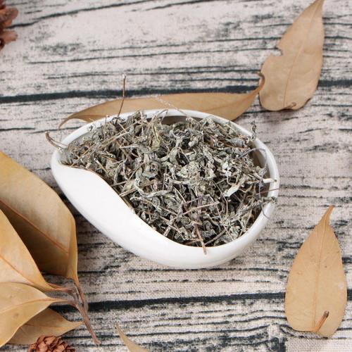 Hainan Wild Organic Snowy White Spotted Bitter Tea Kuding Cha Herbal Tea 500g