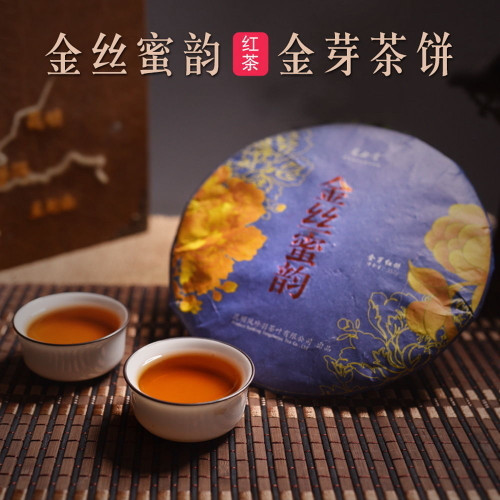 Fengqing Golden Buds Honey Flavor Dian Hong Dianhong Cake Black Tea 2016 357g
