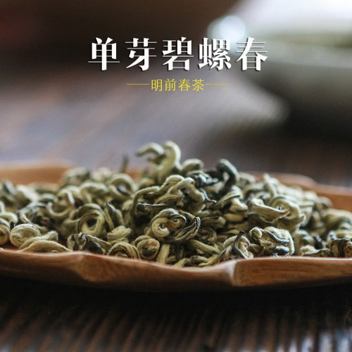 Yunnan Plateau Organic Supreme Bi Luo Chun Pre Ming Green Snail Spring Green Tea 500g