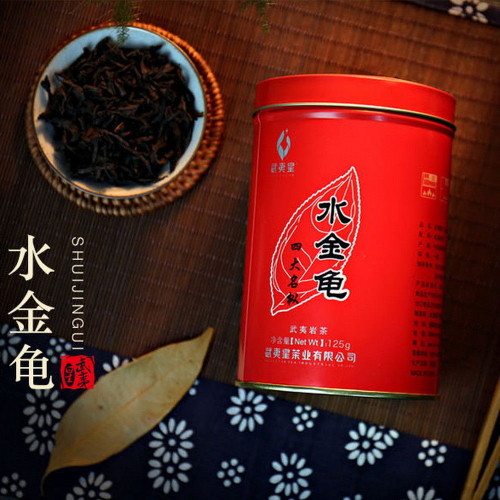 Wuyi Star Shui Jin Gui Golden Water Turtle Fujian Rock Tea Oolong 125g Tin