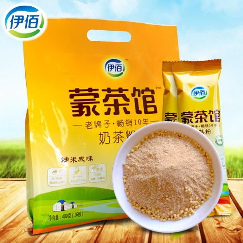 Mongolia Suutei Tsai Instant Milk Butter Tea w/t Roaste Rice Salty Beverage 400g
