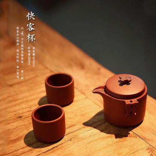 Yixing Zisha Red Clay Qin Dynasty Style Gongfu Tea Teapot & Teacup Set 3 Pcs