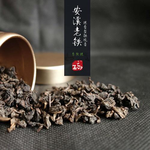 Aged Organic Roasted Tie Guan Yin Lao Tie Fujian Anxi Tieguanyin Oolong Tea 500g 1.1lb