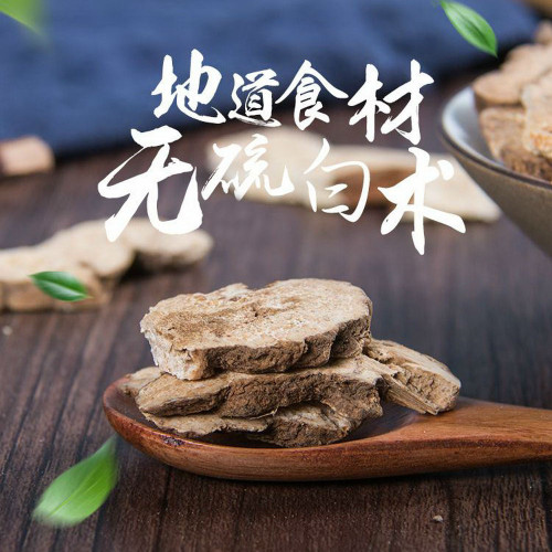 Organic Dried Bai Zhu White Atractylodes Macrocephala Root Slices Chinese Herb 500g