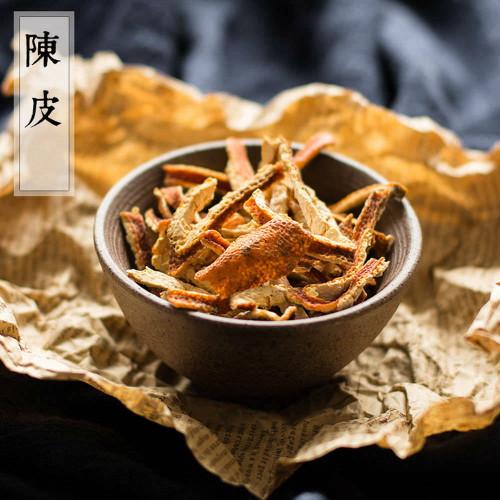 Organic Dried Chen Pi Pericarpium Citri Reticulatae Tangerine Citrus Peel Herb 500g