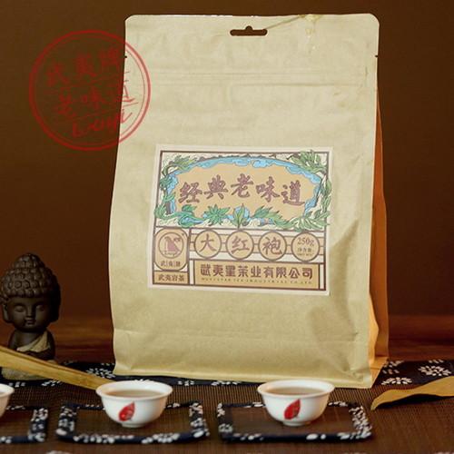 Wuyi Star Classic Old Flavor Big Red Robe Da Hong Pao Fujian Oolong Tea 250g