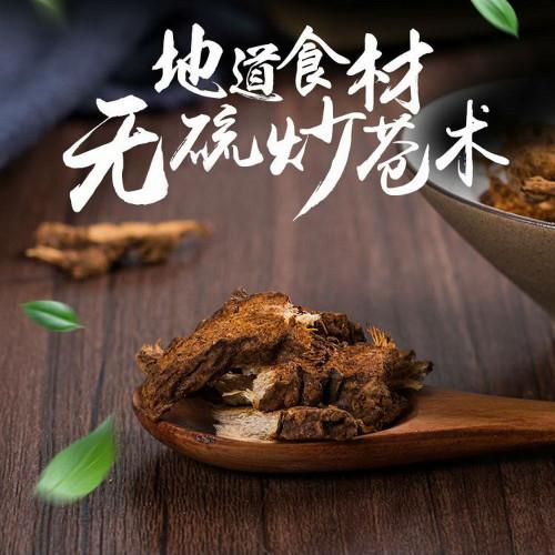 Organic Chao Cang Zhu Black Atractylodes Rhizone Rhizoma Atractylod Chinese Herb 500g