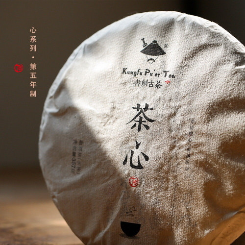 Kungfu Pu'er Tea Heart Of Tea Ancient Tree Pu-erh Cake 2017 357g Raw