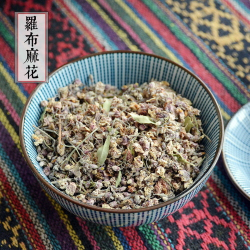 Organic Luo Bu Ma Rafuma Apocynum Venetum Flowers Sword-leaf Dogbane Herbal Tea 500g