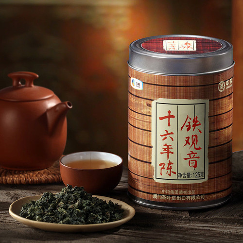 16 Years Aged Fujian Anxi Tieguanyin Roasted Tie Guan Yin Oolong Tea 125g Tin