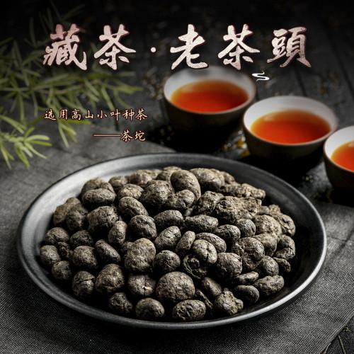 Handmade Ball-Shaped Ya'An High Mountain Tibetan Hei Cha Lao Cha Tou Dark Tea 500g