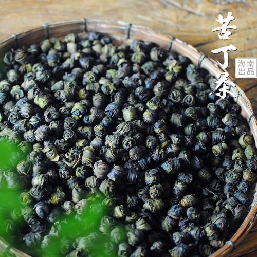 Handmade Premium Ball-Shaped Bitter Herbal Tea Kuding Cha Rolled Holly Leaves 500g