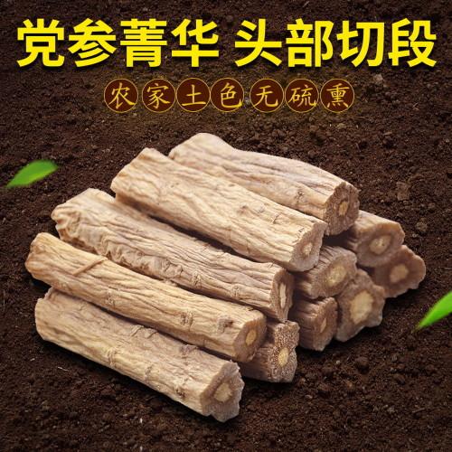 Premium Organic Dang Shen Codonopsis Pilosula Bellflower Root China Ginseng Herb 500g