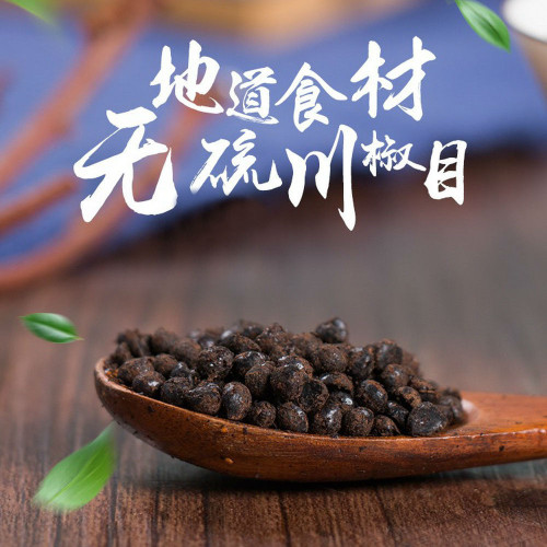 Organic Chuan Jiao Mu Semen Zanthoxyli Bungeana Bunge Pricklyash Seed Herb 500g