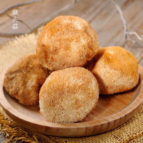 Organic Dried Lion's Mane Bearded Tooth Mushrooms Hericium Erinaceus Fungus 500g