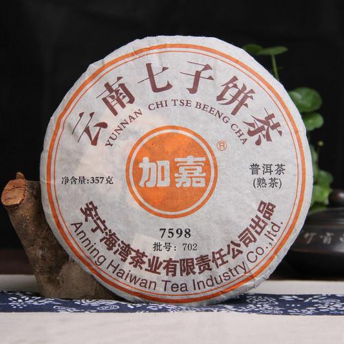 Lao Tong Zhi 7598 Anning Haiwan Yunnan Pu-erh Tea Cake 2007 357g Ripe